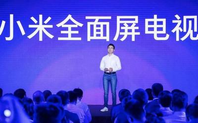 小米电视2019春季新品发布会 多款新品齐发 最低59元