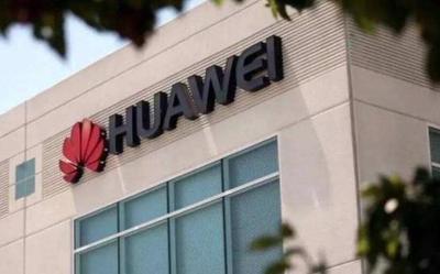 华为成立哈勃科技投资有限公司 唯一股东/注资7个亿