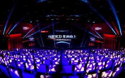 """联想Z6 Pro携手多款新品亮相 硬核实力打造""""4F""""产品力"""