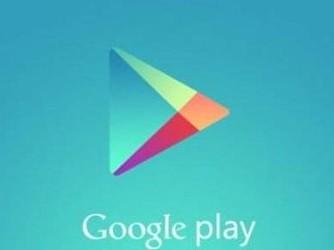 Google Play推出积分奖励 青铜用户一千韩元换一积分
