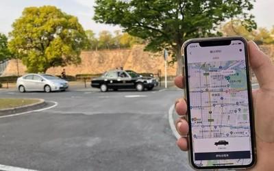 在日本也能打滴滴 滴滴在东京和京都上线出租车叫服务