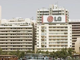 压缩成本 LG关闭韩国平泽工厂 产能移至越南和巴西