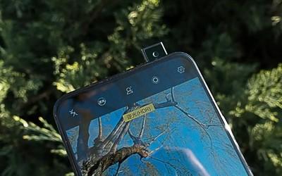 """vivo S1评测:一款""""对症下药""""的拍照手机"""
