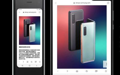 """手机只是冰山一角:看柔性屏如何""""折叠""""我们的未来"""