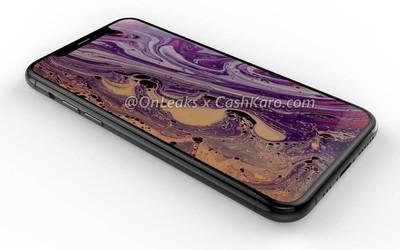 早报:LCD手机将配屏下指纹/iPhone XI最新渲染图曝光