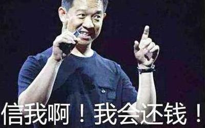 乐视2018年净亏损40.96亿元 自4月26日开市起停牌