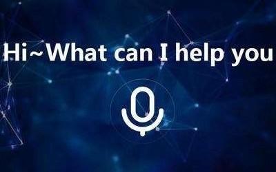 语音助手遭遇信任危机 近半数用户对隐私问题不放心