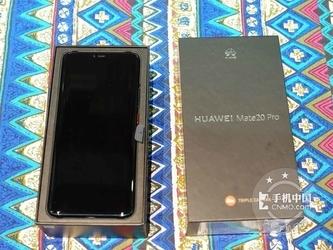 全面屏弧面玻璃 华为Mate20 Pro仅售3988元