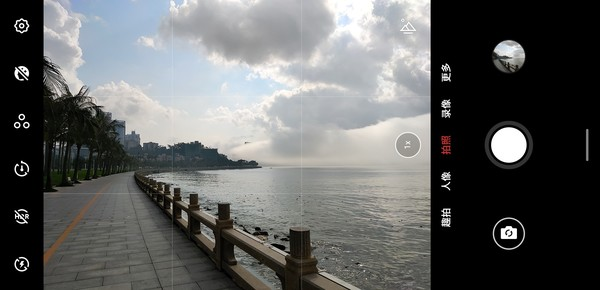 魅族16s体验:好相机不在镜头个数,而在成像素质