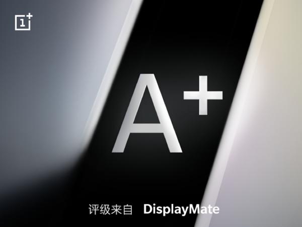 "一加7 Pro获DisplayMate A+评分 引领""流畅""体验新纪元"