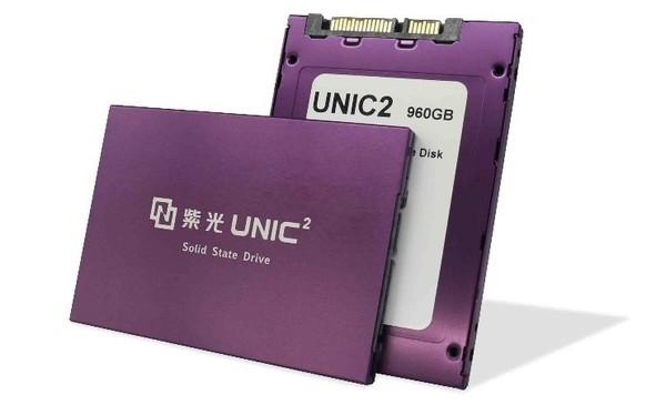 紫光S100