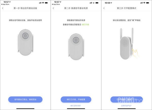 宅小秘试用手记:360智能可视门铃为你守住门外安全