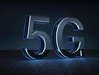 中国企业厉害了 5G标准专利申请份额占全球三分之一