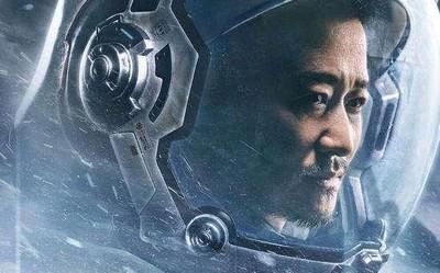 《流浪地球》正式下映总票房出炉:46亿元吴京躺赢