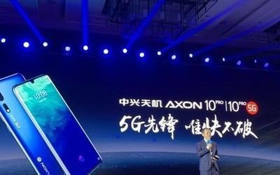 中兴天机Axon 10 Pro 5G上手体验 20秒下《王者荣耀》