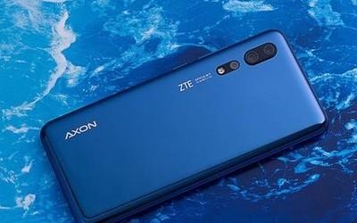中兴天机Axon 10 Pro今日开售 曲面屏设计3199元起