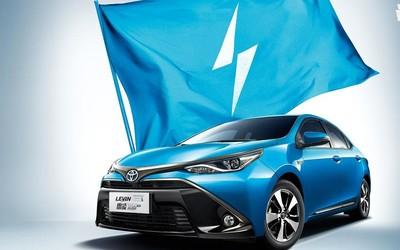 广汽:投资113.3亿扩建新能源车产能 新增40万辆/年