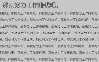 真·铁面无私 微信团队取消腾讯公众号文章原创标识