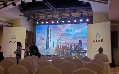 赋能VR产业 VIVE X加速器第四期DEMO DAY活动开启