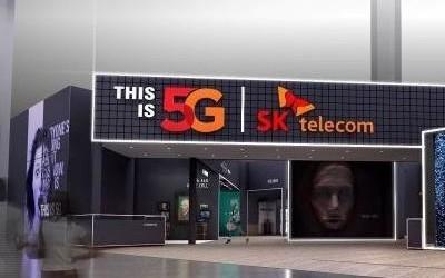 打破暂时落后窘境 SK电信立下实现700万5G用户flag