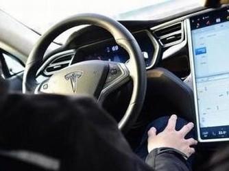 特斯拉独占自动驾驶软件鳌头 缺乏竞争却致发展放缓