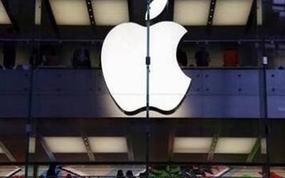 苹果将转战印度市场 考察高端地段为首家旗舰店选址