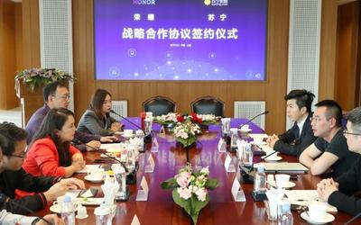 苏宁荣耀签订战略合作,共同发力实现爆发式增长