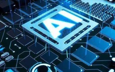 自动驾驶AI芯片需求剧增 韩国政府将斥巨资支持研发
