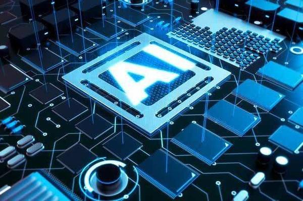 自动驾驶AI芯片