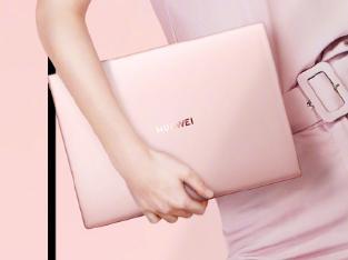 华为MateBook X Pro樱粉金上市 3K炫丽屏8999元起