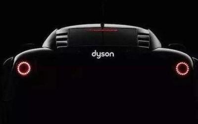 专利曝光 戴森将进军汽车领域 首款电动汽车高大宽敞