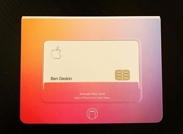 苹果Apple Card信用卡曝光