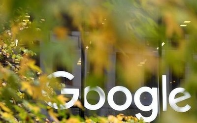欧盟隐私条例渐显成效 谷歌选址慕尼黑设立安全中心