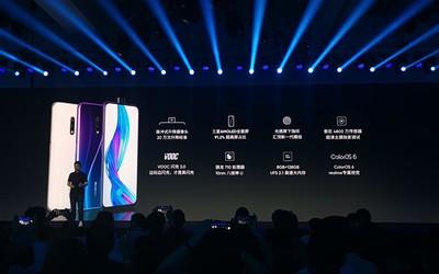 全屏越级新物种realme X正式发布 4800万像素/1499起