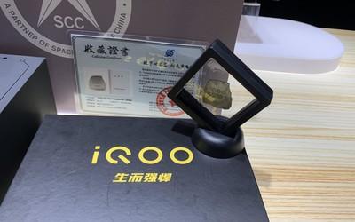 iQOO骑士黑/太空骑士礼盒亮相 4298元展现硬核实力