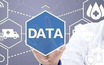 开启个性化医疗未来 大数据为医疗领域构建坚实基础