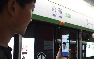 国内首条5G地铁亮相!北京地铁16号线实现5G全覆盖