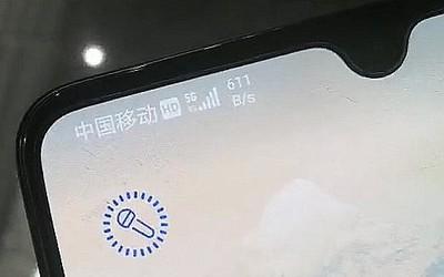 早报£º国内首条5G地铁亮相/隐藏式无线充电桌将发布