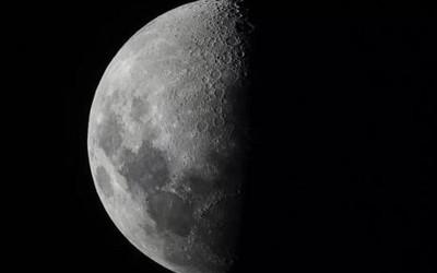 航天史里程碑£º嫦娥四号探测器在月球背面的重大发现