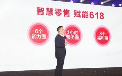备战618 苏宁再扩4万服务工程师