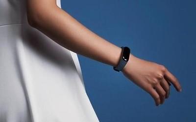 小米手环4外形曝光 彩色荧屏、更久续航/支持蓝牙5.0
