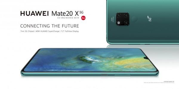 华为Mate 20 X 5G版