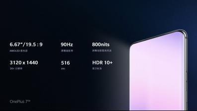 骁龙855助力OnePlus 7系列开启流畅绚丽新视界