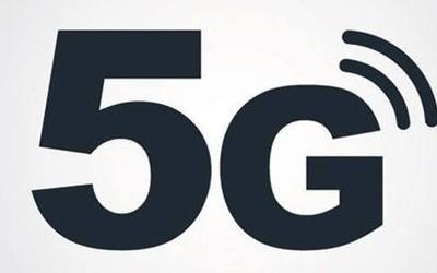 中國計劃10月1號全國范圍內5G商用 首批部署40個城市