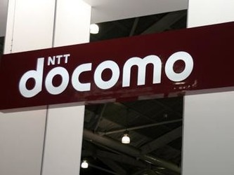DOCOMO研发飞艇式无人机 无螺旋桨/无机翼更安全
