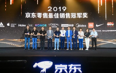 京東召開618全球品牌峰會 華為/Apple等多個品牌獲獎