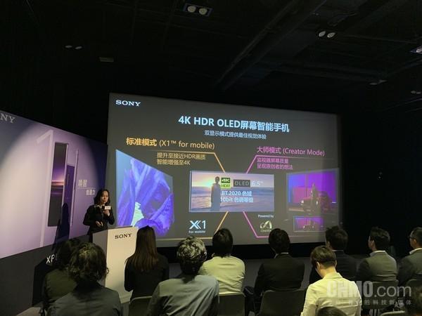 索尼Xperia 1国行版发布 21:9屏幕/6299元/紫色回归
