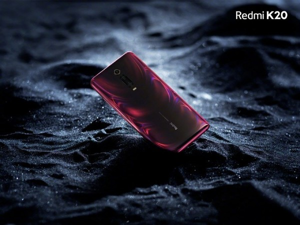红米K20真机实拍图