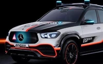 奔驰实验性安全车即将亮相 有备无患让出行更加安全