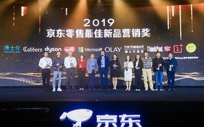 京东618全球品牌峰会鼎力支持 一加实现跨越时代成长
